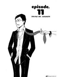 Kuragehime 11: Driving Mr. Hanamori Volume Vol. 11 by Akiko, Higashimura
