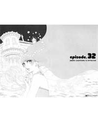 Kuragehime 32: Amars Countdown to Extinc... Volume Vol. 32 by Akiko, Higashimura