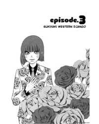 Kuragehime 3: Sukiyaki Western Django Volume Vol. 3 by Akiko, Higashimura