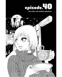 Kuragehime 40: Jellyfish the Dancing Mah... Volume Vol. 40 by Akiko, Higashimura