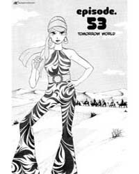 Kuragehime 53: Tomorrow World Volume Vol. 53 by Akiko, Higashimura
