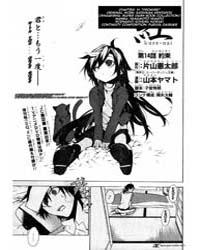 Kure-nai 14: 14 Volume Vol. 14 by Katayama, Kentarou