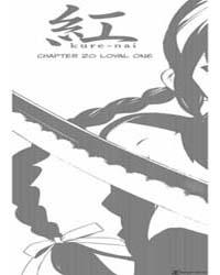 Crimson (Kure-nai) : Issue 20 Volume No. 20 by Katayama, Kentarou