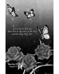 Black Rose Alice (Kurobara Alice) : Issu... Volume No. 3 by Mizushiro, Setona