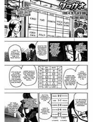 Kurogane 14 Volume Vol. 14 by Haruto, Ikezawa