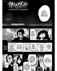 Kurogane 24 Volume Vol. 24 by Haruto, Ikezawa