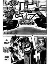 Kurogane 28 Volume Vol. 28 by Haruto, Ikezawa