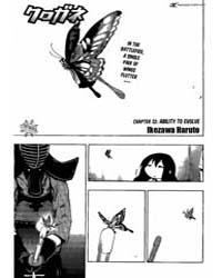 Kurogane 32 Volume Vol. 32 by Haruto, Ikezawa