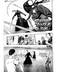 Kurogane 47 : Final Second Volume Vol. 47 by Haruto, Ikezawa