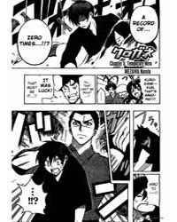 Kurogane 5 Volume Vol. 5 by Haruto, Ikezawa