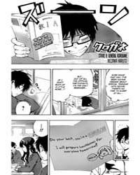 Kurogane 8 Volume Vol. 8 by Haruto, Ikezawa