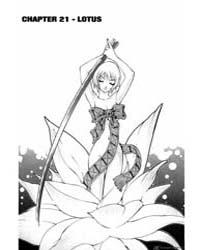 Kurohime 21: Lotus Volume Vol. 21 by Masanori, Katakura