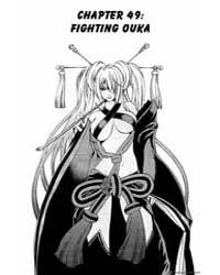 Kurohime (Mahōtsukai Kurohime) : Issue 4... Volume No. 48 by Masanori, Katakura