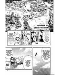 Kurohime 57: Secret Agreement Volume Vol. 57 by Masanori, Katakura