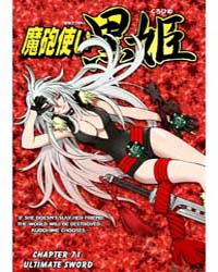Kurohime 71: 71 Volume Vol. 71 by Masanori, Katakura