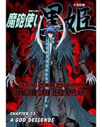 Kurohime 73: a God Descends Volume Vol. 73 by Masanori, Katakura