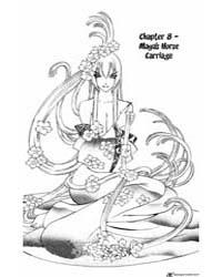 Kurohime 8: Maya's Horse Carriage Volume Vol. 8 by Masanori, Katakura