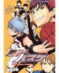 Kuroko No Basket 9: I Made a Promise Volume Vol. 9 by Fujimaki, Tadatoshi