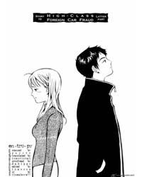 Kurogane No Linebarrel 9: Sprinting Just... Volume Vol. 9 by Shimizu, Eichi