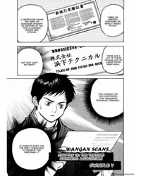 Kurosagi 16: Business Venture Acquistion... Volume Vol. 16 by Natsuhara, Takeshi