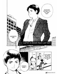 Kurosagi 41: Broker Fraud Volume Vol. 41 by Natsuhara, Takeshi