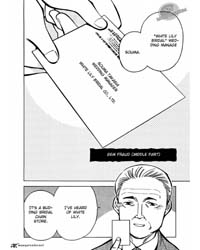 Kurosagi 43: Broker Fraud Last Part Volume Vol. 43 by Natsuhara, Takeshi