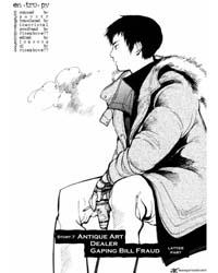 Kurosagi 6: Antique Art Dealer Gaping Bi... Volume Vol. 6 by Natsuhara, Takeshi