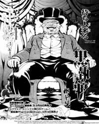 Kuroshitsuji 31 : That Butler, Observing Volume No. 31 by Toboso, Yana