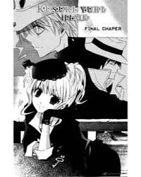 Kusuri Yubi Hime 5 Volume Vol. 5 by Satoru, Takamiya