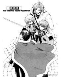 Kyou Kara Maou! 18 Volume Vol. 18 by Tomo, Takabayashi