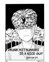 Kyou Kara Ore Wa 205: Satoru-kun Trapped Volume Vol. 205 by Hiroyuki, Nishimori