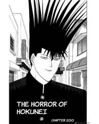 Kyou Kara Ore Wa 23: the Kappa Volume Vol. 23 by Hiroyuki, Nishimori