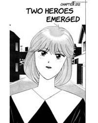 Kyou Kara Ore Wa 241: the Attractive Ban... Volume Vol. 241 by Hiroyuki, Nishimori