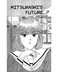 Kyou Kara Ore Wa 248: the Delinquent Who... Volume Vol. 248 by Hiroyuki, Nishimori