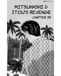 Kyou Kara Ore Wa 340: Imai is Burning Up... Volume Vol. 340 by Hiroyuki, Nishimori