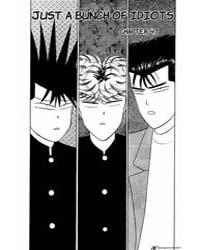 Kyou Kara Ore Wa 77: Mitsuhashi's Mom's ... Volume Vol. 77 by Hiroyuki, Nishimori