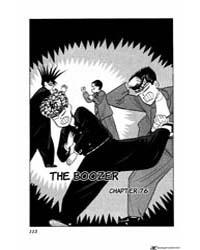 Kyoukasho Ni Nai! : 10 Volume Vol. 10 by Okada, Kazuto