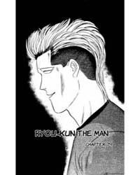 Kyoukasho Ni Nai! : 13 Volume Vol. 13 by Okada, Kazuto