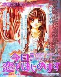 Kyou Koi Wo Hajimemasu 12 Volume No. 12 by Minami, Kanan