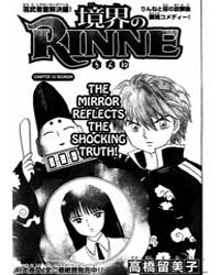 Rinne of the Boundary (Kyōkai No Rinne) ... Volume No. 10 by Takahashi, Rumiko