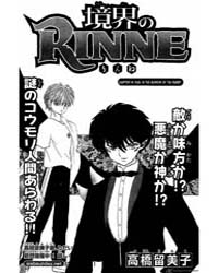 Rinne of the Boundary (Kyōkai No Rinne) ... Volume No. 14 by Takahashi, Rumiko