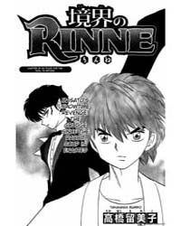 Rinne of the Boundary (Kyōkai No Rinne) ... Volume No. 15 by Takahashi, Rumiko