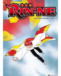 Rinne of the Boundary (Kyōkai No Rinne) ... Volume No. 16 by Takahashi, Rumiko