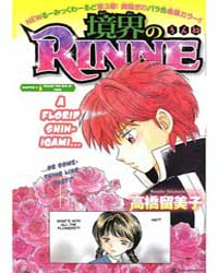 Rinne of the Boundary (Kyōkai No Rinne) ... Volume No. 3 by Takahashi, Rumiko