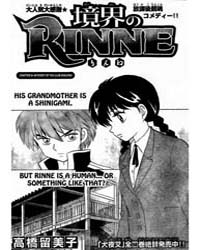 Rinne of the Boundary (Kyōkai No Rinne) ... Volume No. 6 by Takahashi, Rumiko