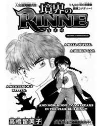 Rinne of the Boundary (Kyōkai No Rinne) ... Volume No. 7 by Takahashi, Rumiko