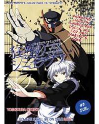 Kyousou No Simulacra 9 Volume Vol. 9 by Hideaki, Yoshimura