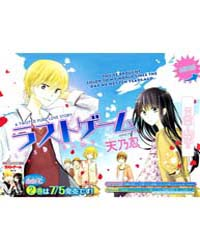 Last Game 9 Volume Vol. 9 by Shinobu, Amano