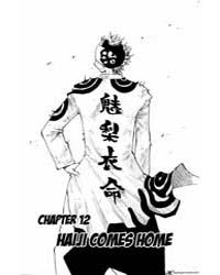 Law of Ueki Plus 12: Haiji Comes Home Volume Vol. 12 by Fukuchi, Tsubasa