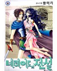 Legend of Nereid 14: Volume 14 by Hwang, Mi Ri